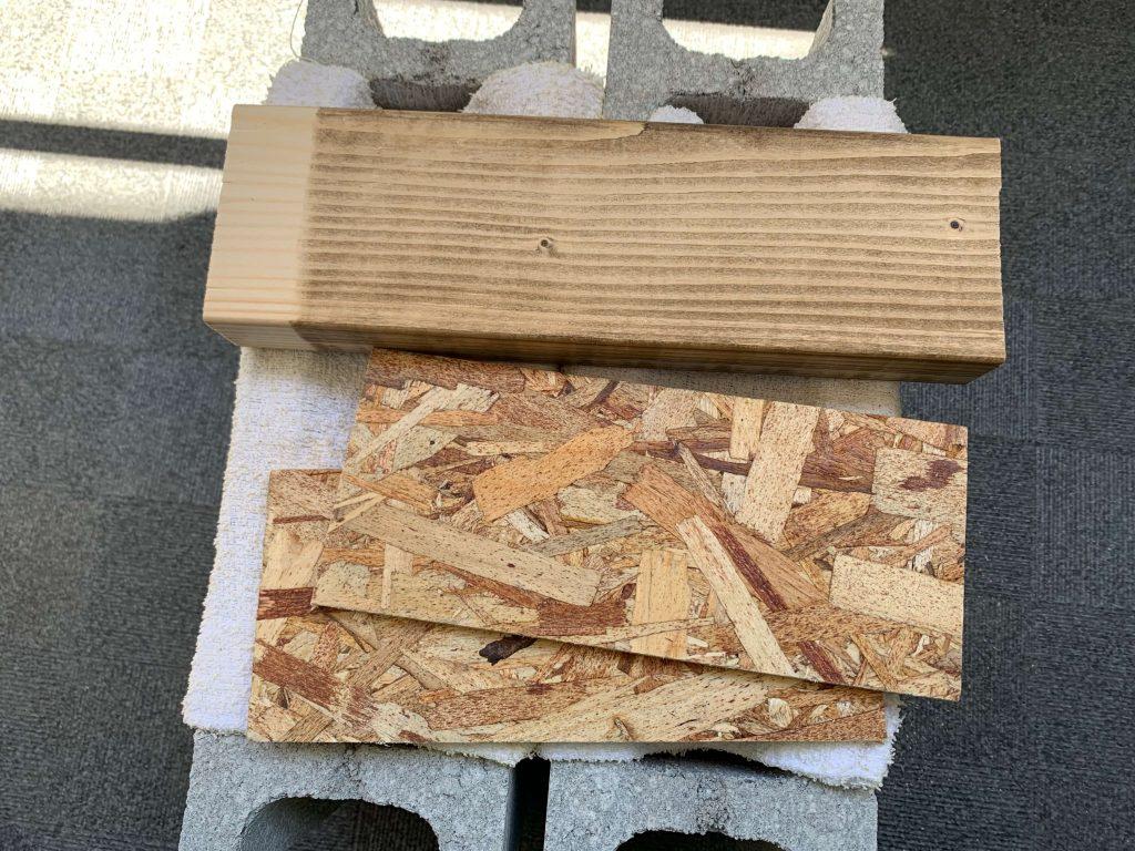 2×4材とOSB合板の端材を使います。