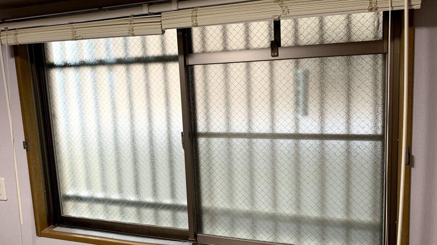 網入りガラス窓でも断熱できる優れモノを発見!冬の寒さ対策にオススメです!